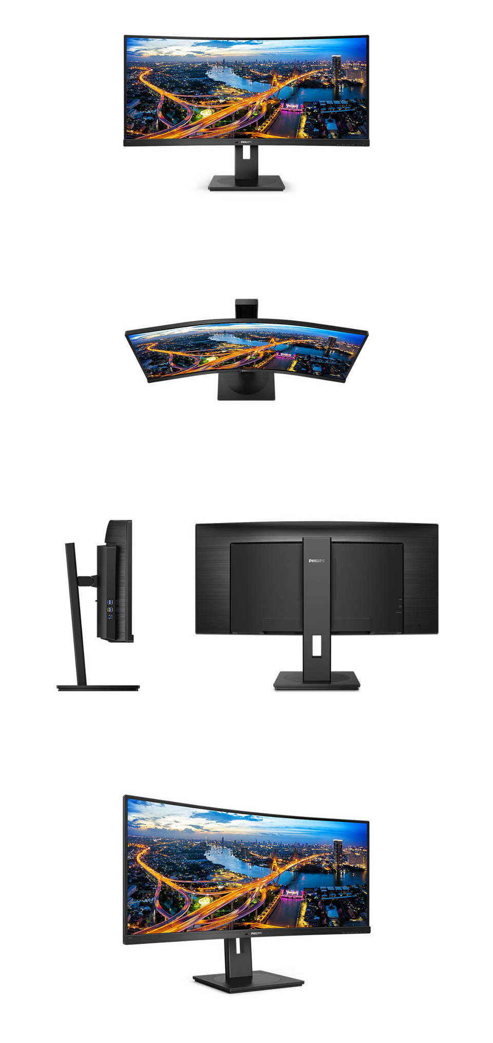Philips 346B1C QHD  UltraWide Curved 34in Monitor product