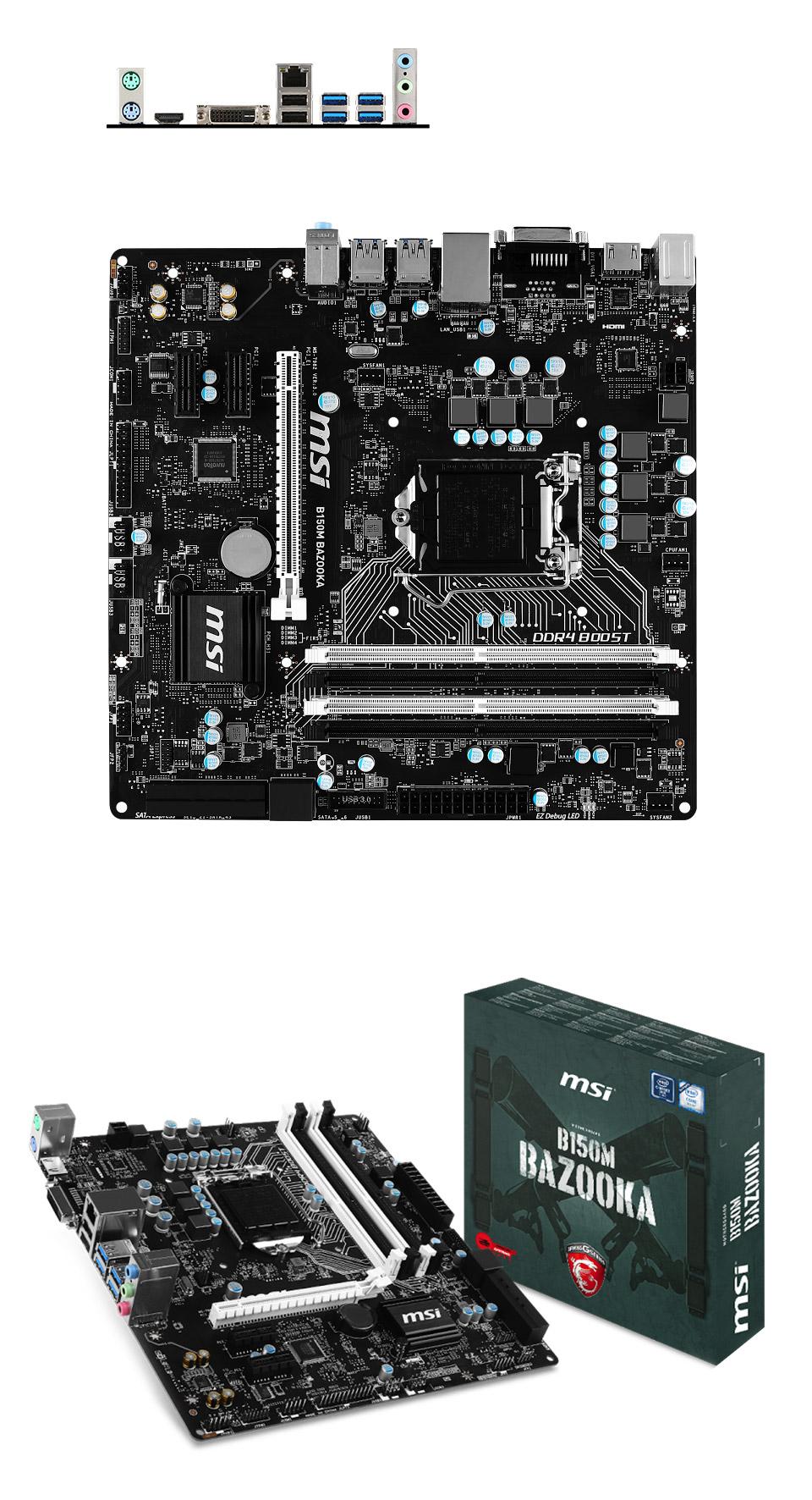 MSI B150M Bazooka Motherboard [B150M-BAZOOKA] : PC Case Gear