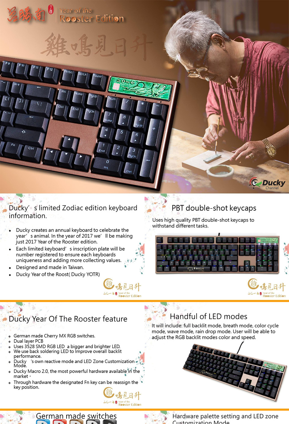 Ducky Year Of The Rooster Edition Pbt Rgb Mech Kb Cherry Brown Shine 6 Special Mx 3528 Smd Leds Along With All Insane Backlighting Effects From Including Rain Drop Mode 100 Full Backlight Wave And Colour Cycling