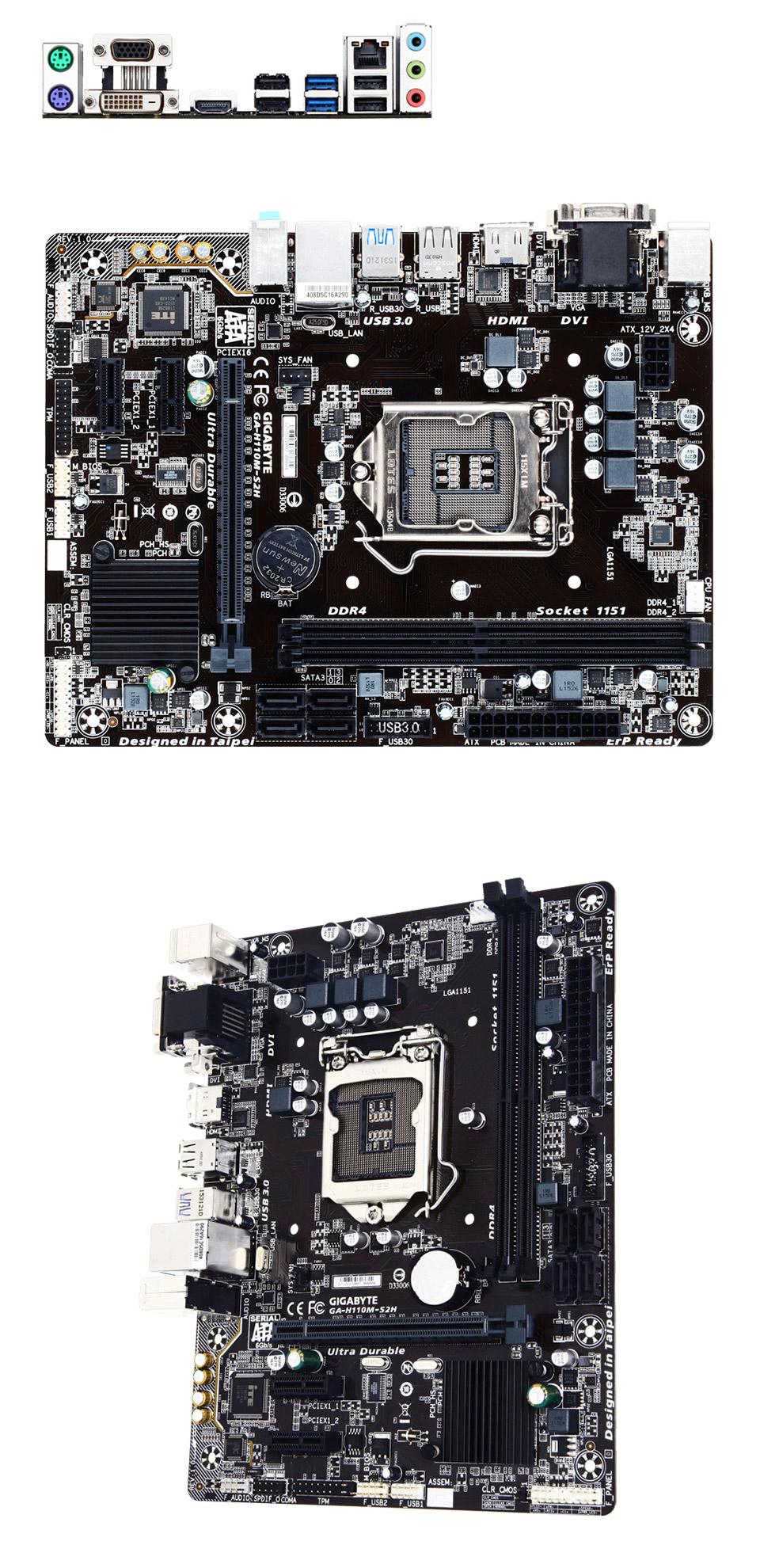 Gigabyte H110M-S2H Motherboard [GA-H110M-S2H] : PC Case Gear