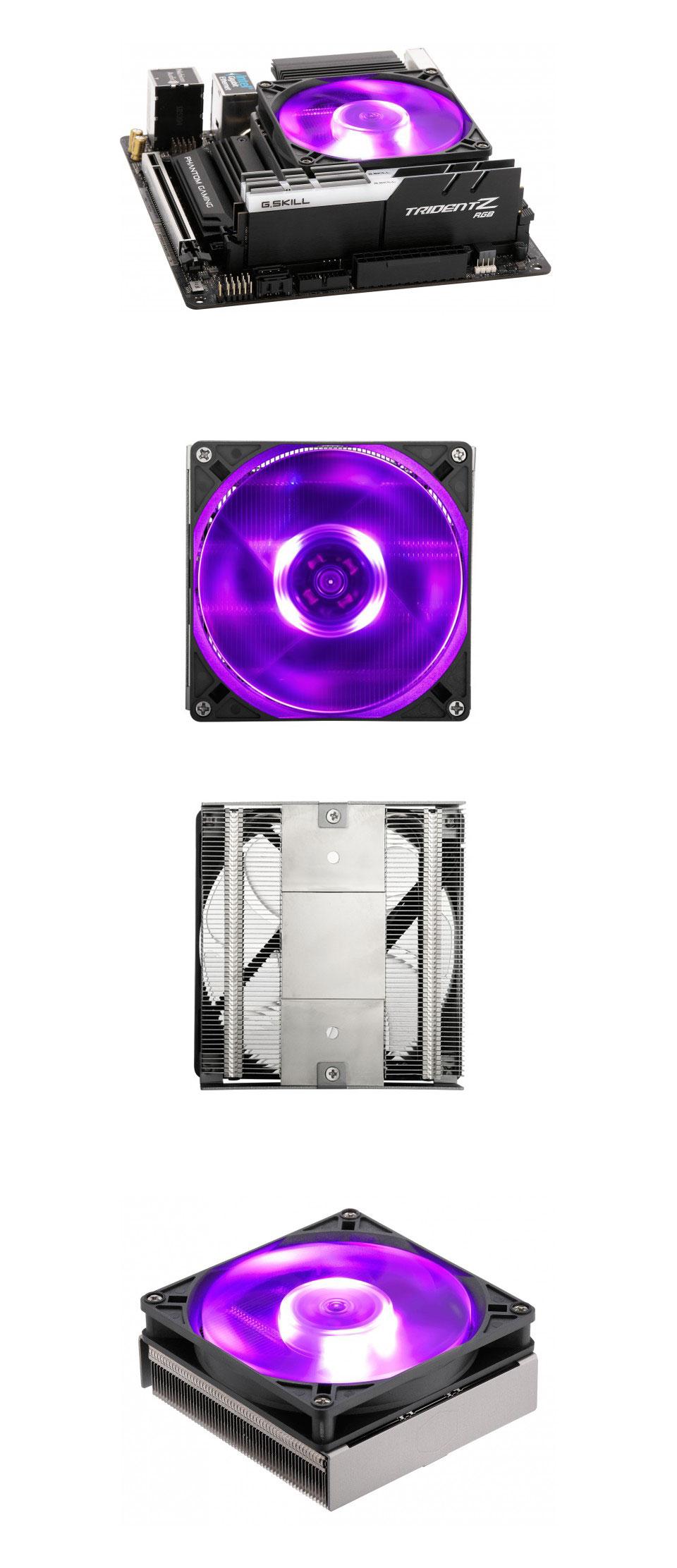 Cooler Master MasterAir G200P RGB Low Profile CPU Cooler product