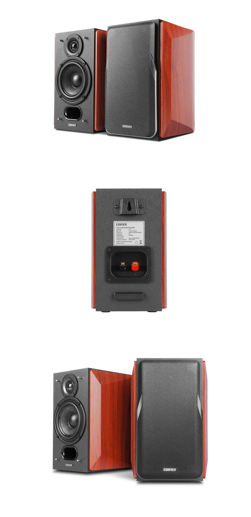 Edifier P17 Premium Wooden Passive Bookshelf Speakers product