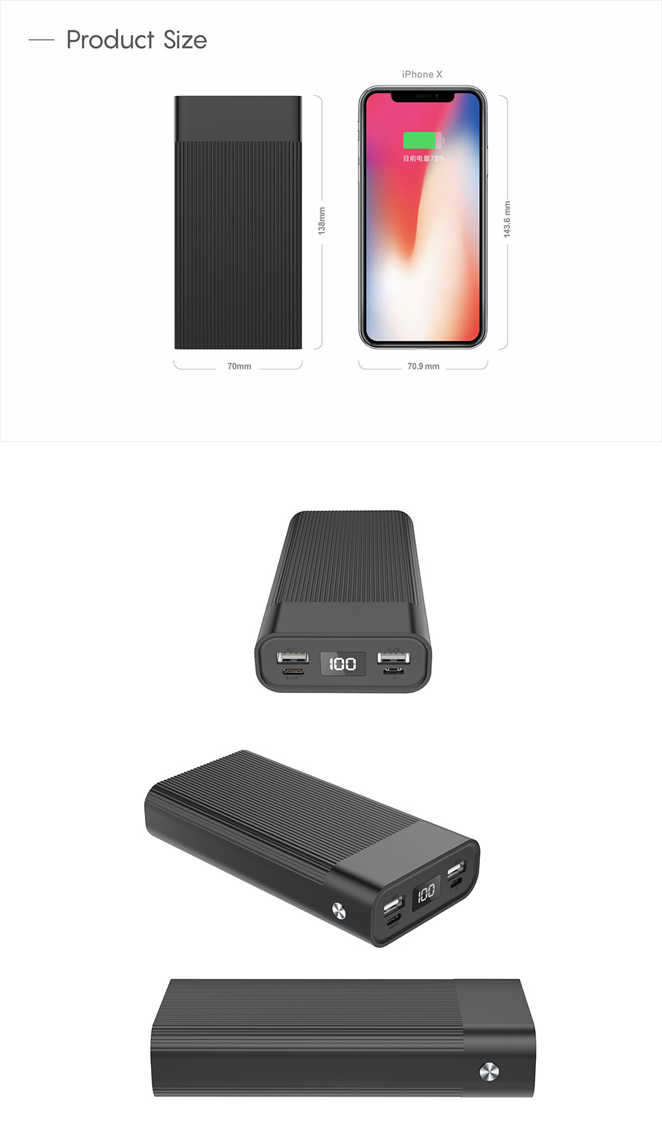 XiPin PX302 Dual Input Power Bank 20,000mAh product