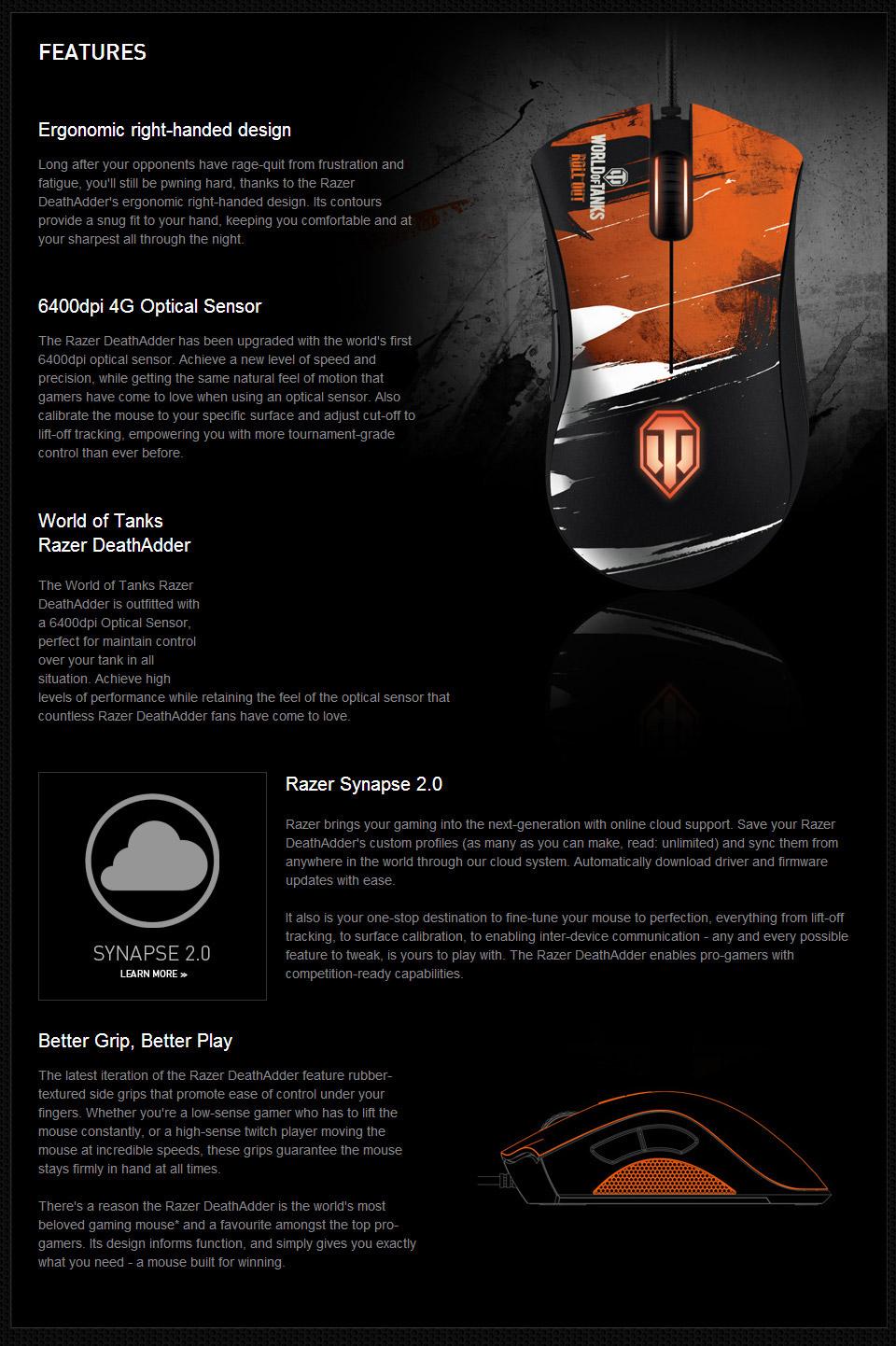 Razer DeathAdder Gaming Mouse World of Tanks Edition [RZ