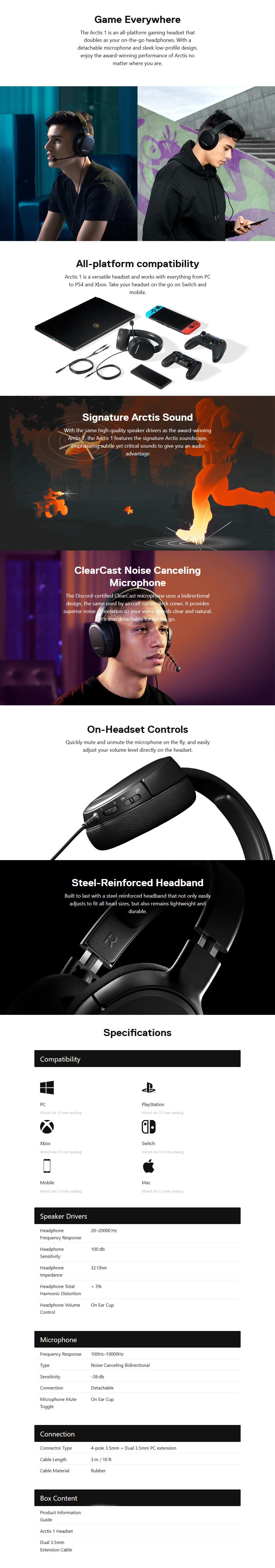 אוזניות גיימינג SteelSeries Arctis 1