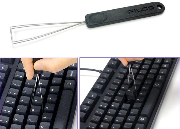 Buy Filco Keycap Removal Tool [FKB118]   PC Case Gear Australia