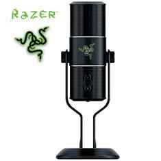 Razer Seiren USB Microphone - Ex-Demo