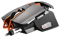 Cougar 700M Superior Aluminium Gaming Mouse