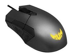 ASUS TUF Gaming M5 RGB Gaming Mouse