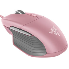 Razer Basilisk FPS Quartz Gaming Mouse