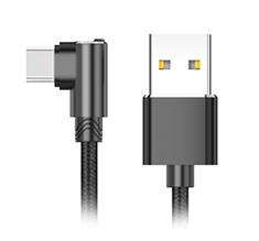 XiPin LX17 Nylon Braided 90 Degree Micro USB Cable 1.2M