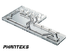 Phanteks Glacier Series D140 Distribution Plate