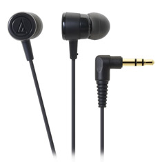 Audio-Technica ATH-CKL220 DIP In-Ear Headphones Black