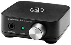 Audio-Technica AT-HA40 USB Headphone Amplifier