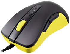 Cougar 300M Optical Gaming Mouse Yellow