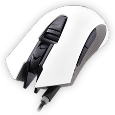Cougar 500M RGB Optical Gaming Mouse White