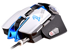 Cougar 700M eSports Edition Laser Gaming Mouse White